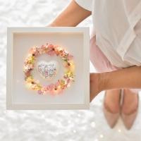 Szeretetkoszorú 3D képkeretben Óvó néninknek szívvel 23x23cm púder