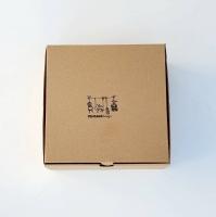 VDMGY doboz 16x16x9cm